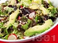 Зелена салата с авокадо и репички